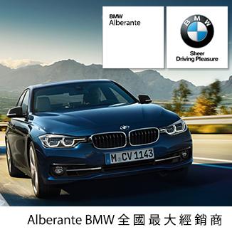 BMW 全 國 最 大 經 銷 商
